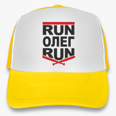 Кепка-тракер Run Олег Run. Беги Олег беги.
