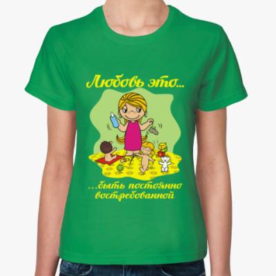 Женская футболка Love is... Любовь это...