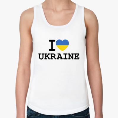 Женская майка  I Love Ukraine