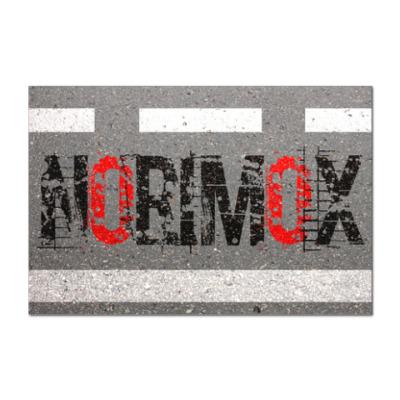 Наклейка (стикер) Norimox