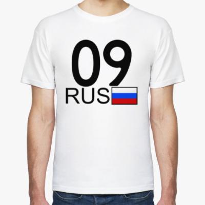 Футболка 09 RUS (A777AA)