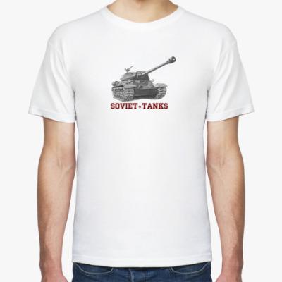 Футболка Советский танк ИС-4 wot
