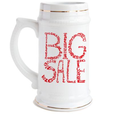 Пивная кружка  Big sale