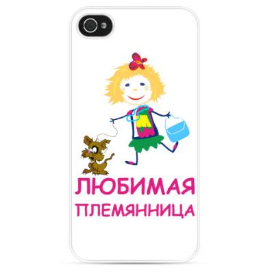 Чехол для iPhone Для любимой племянницы