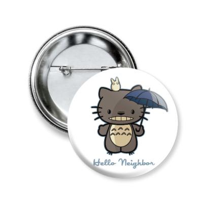 Значок 50мм Hello Totoro