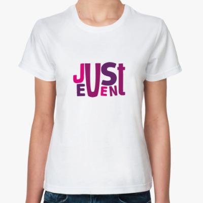 Классическая футболка JustEvent