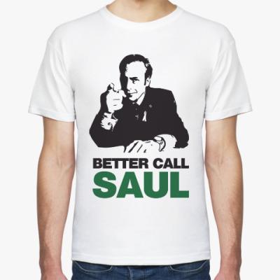 Футболка Better call Saul