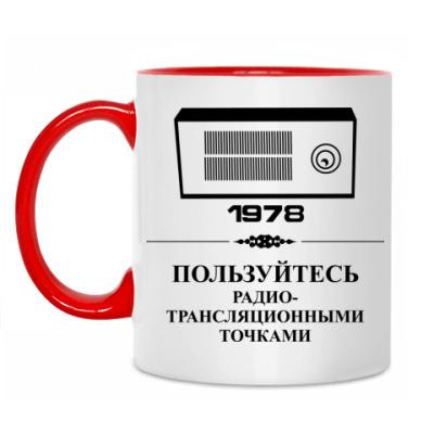 Кружка Радио