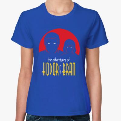 Женская футболка Hodor & Bran
