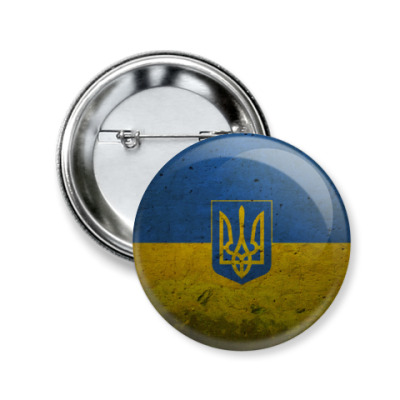 Значок 50мм Украина