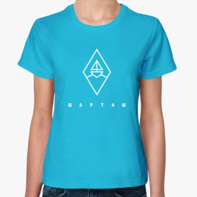 Женская футболка Шарташ