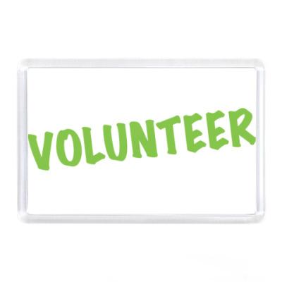 Магнит Volunteer