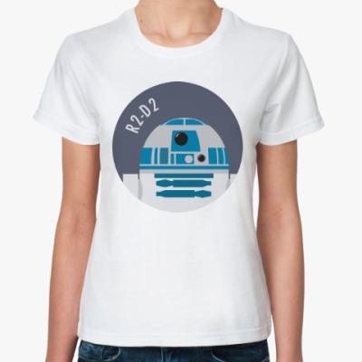 Классическая футболка R2-D2 (Звездные Войны)