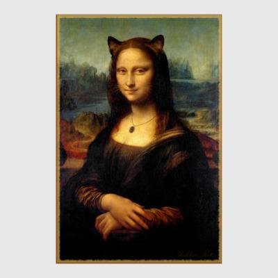 Постер Мона Киса