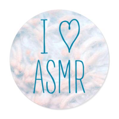 Виниловые наклейки Я люблю АСМР (шерсть)
