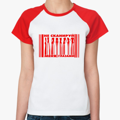 Женская футболка реглан 'Скан'