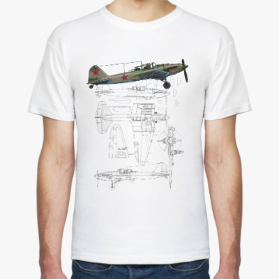 Футболка Ил-2