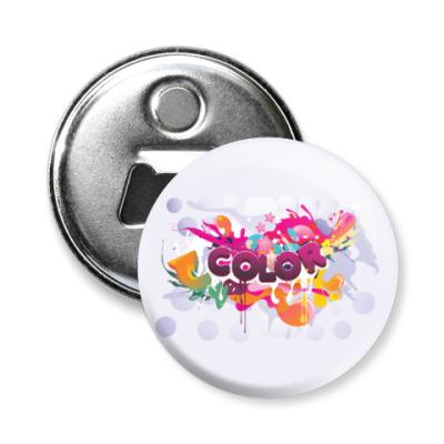Магнит-открывашка   Color
