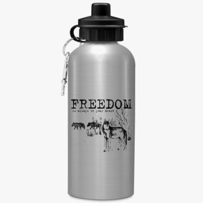 Спортивная бутылка/фляжка Волки. Свобода