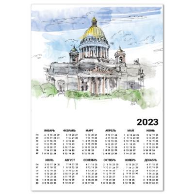 Календарь Исаакиевский собор A3