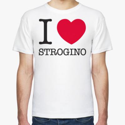 Футболка I Love Strogino