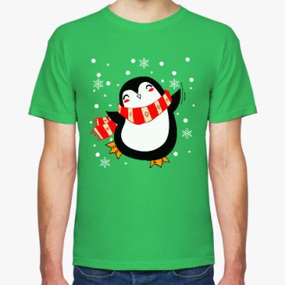 Футболка Веселый пингвин