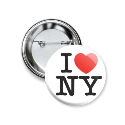 Значок 37мм I Love New York