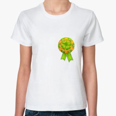 Классическая футболка Медаль
