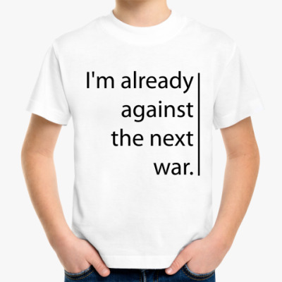 Детская футболка  The next war