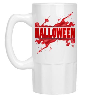 Пивная кружка Halloween