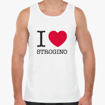 Майка I Love Strogino