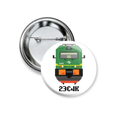 Значок 37мм Электровоз 2ЭС5К