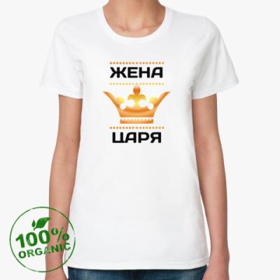 Женская футболка из органик-хлопка Царская Особа