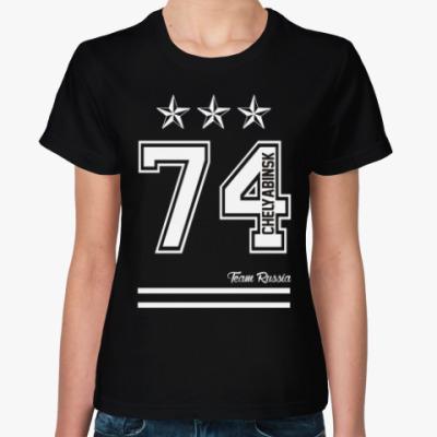 Женская футболка Челябинск