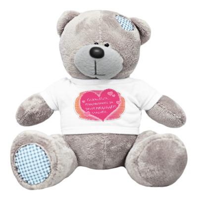 Плюшевый мишка Тедди медведь по имени Паддингтон