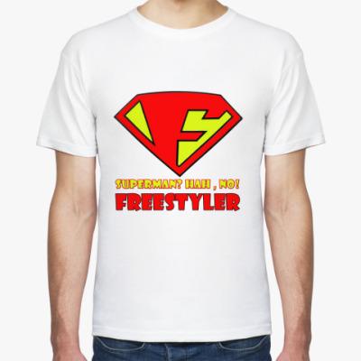 Футболка  Super Freestyler
