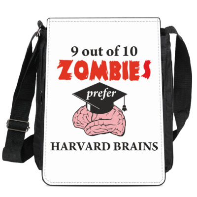 Harvard Brains