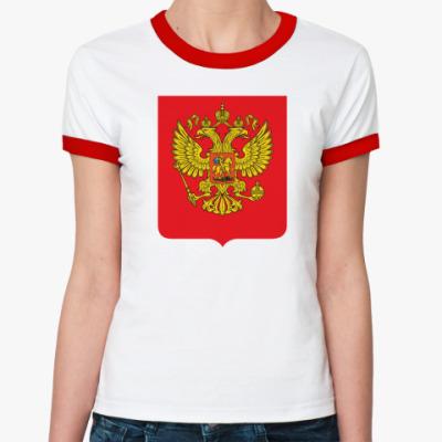 Женская футболка Ringer-T Герб России