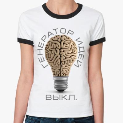 Женская футболка Ringer-T Генератор идей (выкл.)