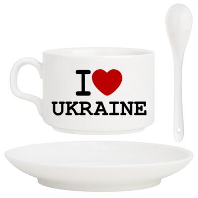 Кофейный набор I Love Ukraine