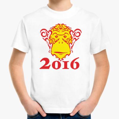Детская футболка Год обезьяны 2016
