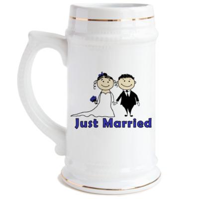 Пивная кружка Just married