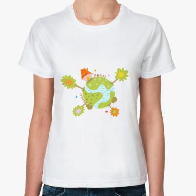 Классическая футболка  Зеленая планета