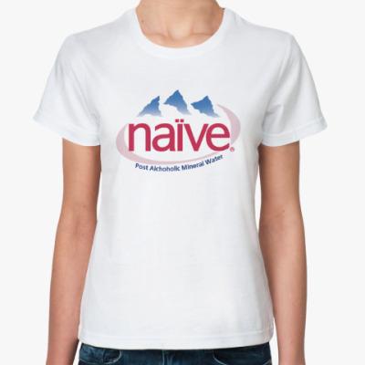 Классическая футболка НАИВ