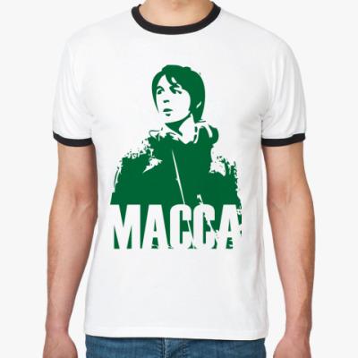 Футболка Ringer-T Paul Macca