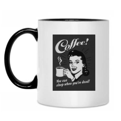 Кружка Coffee!