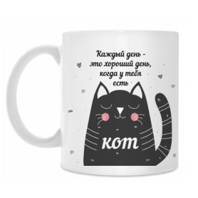 Кружка Каждый день с котом