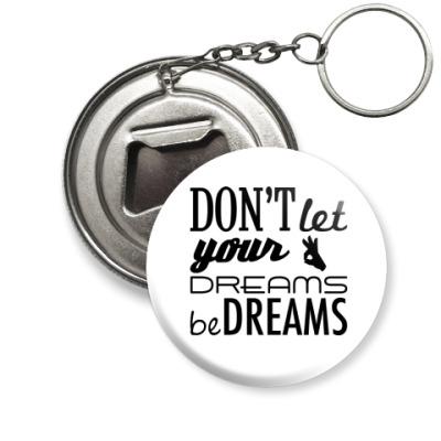 Брелок-открывашка 'Dreams'