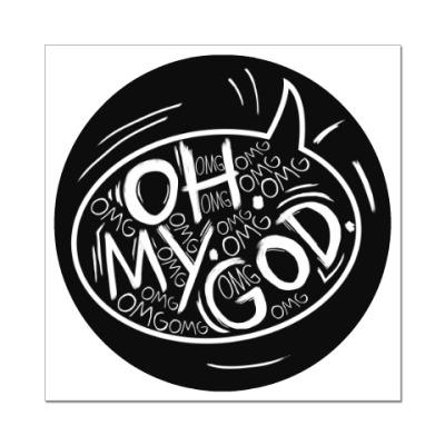 Наклейка (стикер) Friends - Oh My God