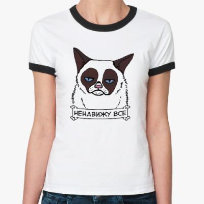Женская футболка Ringer-T Grumpy cat